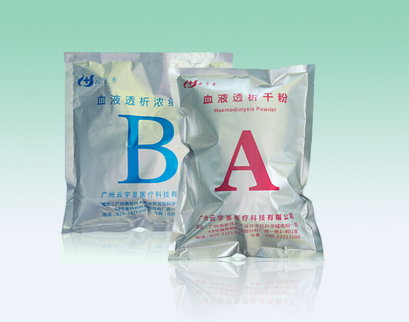 Dialysis powder Guangzhou Enttex Medical Products industry CO LTD